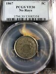 1867 5C SHIELD NICKEL NO RAYS PCGS VF30 SOUTHERNEAGLE 13085354