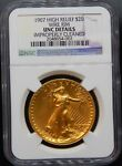 1907 $20 HIGH RELIEF WIRE RIM UNC DETAILS CLEANED NGC