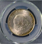 1936 50C ALBANY COMMEMORATIVE HALF DOLLAR UNCIRCULATED PCGS MS 67 82191998