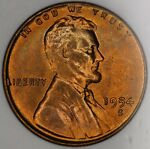 1954S LINCOLN CENT RPM 004 OLD ANACS MS65RD.