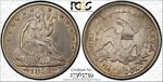 1853 ARROWS & RAYS SEATED LIBERTY SILVER HALF DOLLAR PCGS AU 50 CAC W/ TRUE VIEW