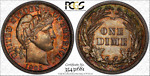 PCGS MS65 1905 BARBER DIME HIGH GRADE GEM UNCIRCULATED UNC 10C TYPE COIN COLOR