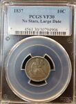 1837 10C SEATED SILVER DIME NO STARS LARGE DATE PCGS VF 30