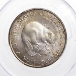 1936 ALBANY 50C PCGS CERTIFIED MS67 67 US GRADED SILVER HALF DOLLAR COMMEM COIN