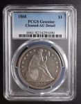 1868 SEATED LIBERTY ONE DOLLAR PCGS GENUINE CLEANED  AU DETAIL