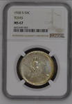 1938 S TEXAS 50C NGC MS 67 EARLY SILVER COMMEMORATIVE HALF DOLLAR LUSTER WOW