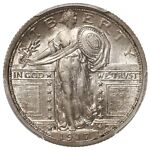 1917 S STANDING LIBERTY 25C PCGS CERTIFIED AU58FH TYPE 1 SLQ SILVER QUARTER COIN