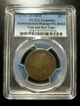 1793 WREATH CENT PCGS FR02 VINE AND BARS EDGE VARIETY FLOWING HAIR LARGE PENNY