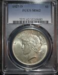 1927 D $1 PEACE SILVER DOLLAR PCGS MS62 LUSTROUS COIN BETTER DATE LOW MINTAGE