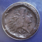 1793 FLOWING HAIR LARGE 1C FULL DATE WREATH S 9 VINE/BARS ANACS GENUINE DAMAGED