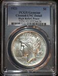 1921 P $1 PEACE SILVER DOLLAR PCGS UNC DETAIL STRONG STRIKE LUSTROUS COIN