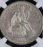 1853 SEATED LIBERTY SILVER HALF DOLLAR ARROWS AND RAYS 50C NGC AU55 LUSTROUS