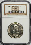 1921 MISSOURI COMMEMORATIVE HALF DOLLAR 50C   NGC MS64
