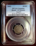 1803 SMALL 8 DRAPED BUST SILVER HALF DIME SLABBED PCGS LY  VARIETY