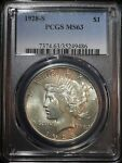 1928 S $1 PEACE SILVER DOLLAR PCGS MS63 LUSTROUS COIN BETTER DATE LOW MINTAGE