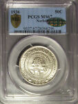 1936 NORFOLK SILVER COMMEMORATIVE HALF DOLLAR  50C  PCGS MS 67 CAC SECURE PLUS