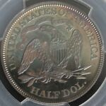 1872 SEATED LIBERTY SILVER HALF DOLLAR 50C PCGS PR64  RAINBOW TONED