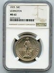 1925 LEXINGTON COMMEMORATIVE HALF DOLLAR NGC MS 62 LIGHT NICE TONING