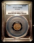 1853 SEATED HALF DIME WITH ARROWS PCGS MS63
