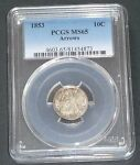 1853 10C ARROWS LIBERTY SEATED DIME PCGS MS65    NICE     4873