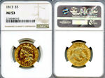 1813 $5 GOLD COIN NGC AU53