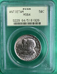 1937 SILVER ANTIETAM EARLY COMM HALF DOLLAR COIN PCGS MS64 50C