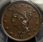 1841 BRAIDED HAIRLARGE CENT PCGS MS 61 BROWN