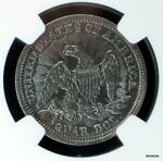 1853 P ARROWS & RAYS SEATED LIBERTY QUARTER DOLLAR .25C NGC XF DETAILS