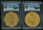 $50 1915 S PANAMA PACIFIC ROUND & OCTAGANAL PAIR PCGS SECURE MS65 CAC MEGA GEMS
