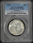 1936 ARKANSAS 50C SILVER COMMEMORATIVE PCGS UNC DETAILS CLEANED  168674