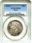 1935 S BOONE 50C PCGS MS65   LOW MINTAGE ISSUE   SILVER CLASSIC COMMEMORATIVE