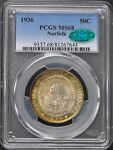 NORFOLK 1936 50C SILVER COMMEMORATIVE PCGS MS68 CAC AMAZING COLOR