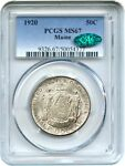 1920 MAINE 50C PCGS/CAC MS67   SILVER CLASSIC COMMEMORATIVE