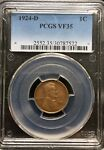 BEAUTIFUL SEMI KEY DATE 1924 D LINCOLN WHEAT CENT PCGS VF35 ROTATED REVERSE