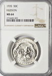 1935 50C HUDSON COMMEMORATIVE SILVER HALF DOLLAR NGC MS64 BU LOW MINTAGE