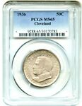 1936 CLEVELAND 50C PCGS MS65   SILVER CLASSIC COMMEMORATIVE   LOWER MINTAGE