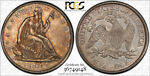 1874 CC 50C ARROWS LIBERTY SEATED HALF DOLLAR PCGS AU 50 ABOUT UNCIRCULATED K
