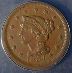 1854 ANACS EF45 LARGE CENT 1C BRAIDED HAIR OLD COLLECTIBLE PENNY COIN SHIPS FREE