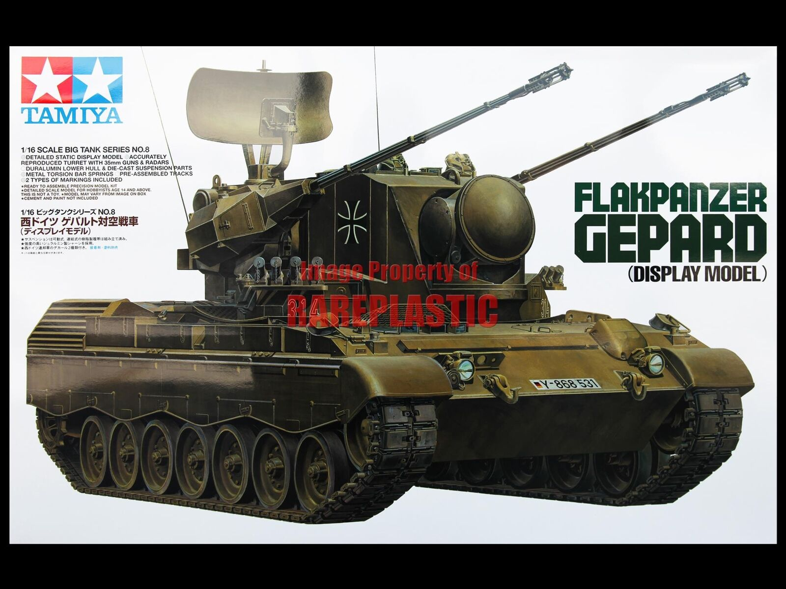 Tamiya 1/16 Flakpanzer GEPARD Non-R/C Display Kit 36208 *DISCONTINUED* MIB