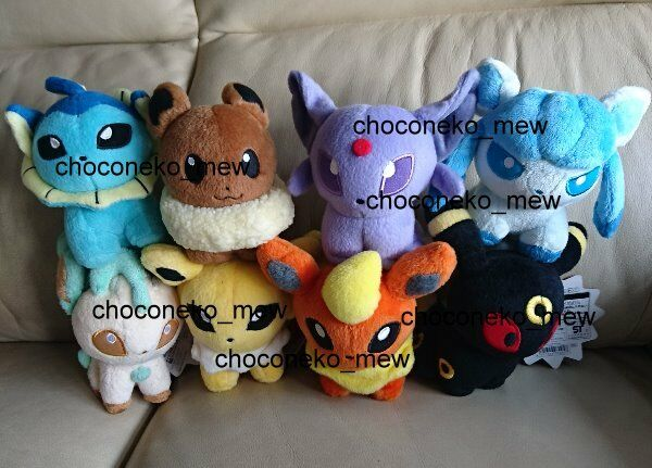 POKEMON Center ORIGINAL EEVEE collection plush doll SET of 8 FREE tracking x'mas
