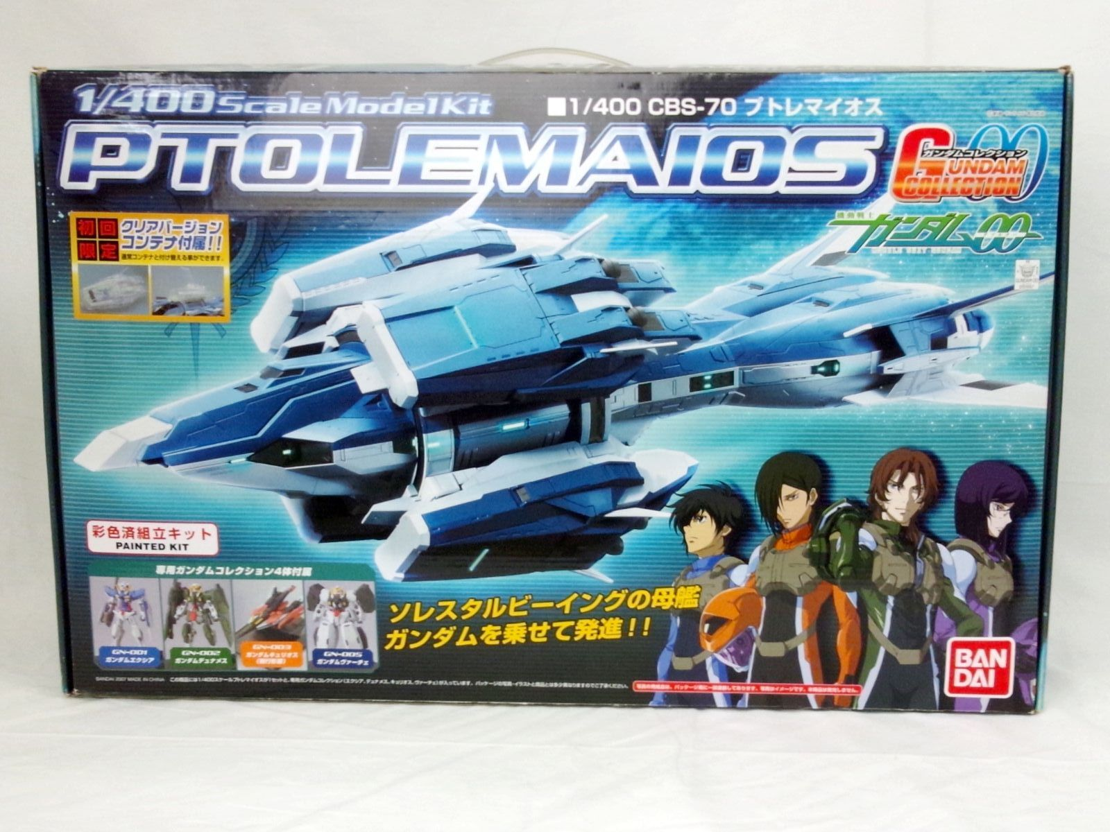 mobile suit Gundam oo 1/400 Ptolemy [First Press Edition] Bandai From Japan