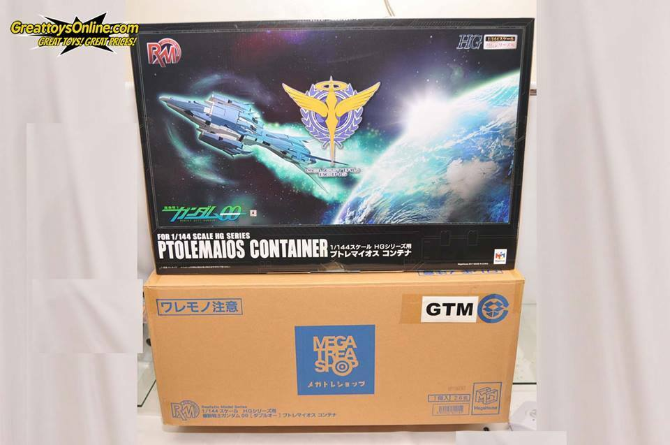 MEGAHOUSE REALISTIC MODEL SERIES 1/144 HG GUNDAM 00 PTOLEMAIOS CONTAINER **NEW**