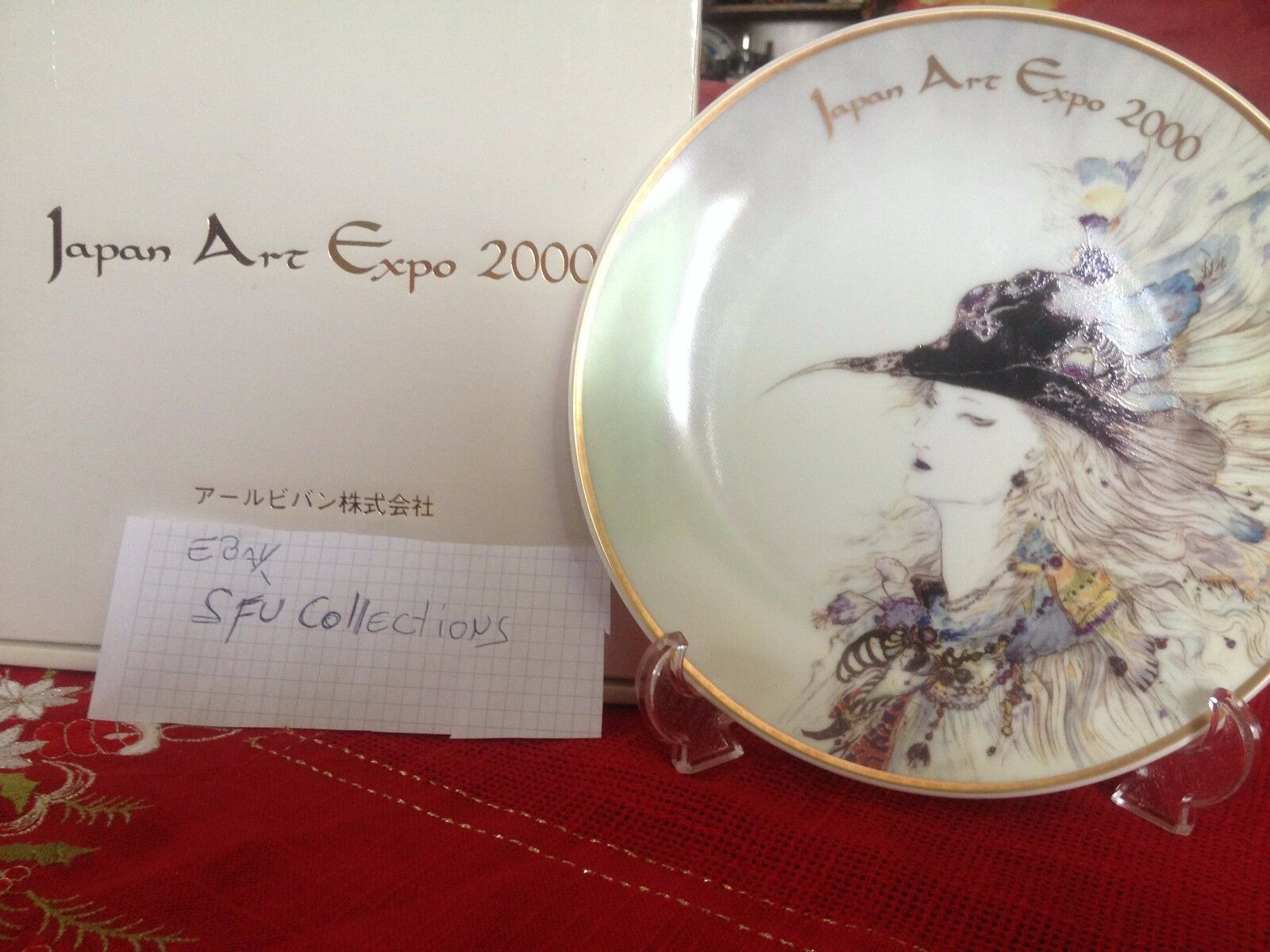 yoshitaka amano dish illustrated japan art expo  Final Fantasy Vampire Hunter D