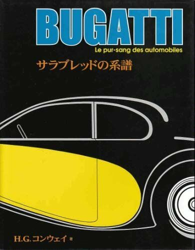 Bugatti-Genealogy of Thoroughbred History Guide Book