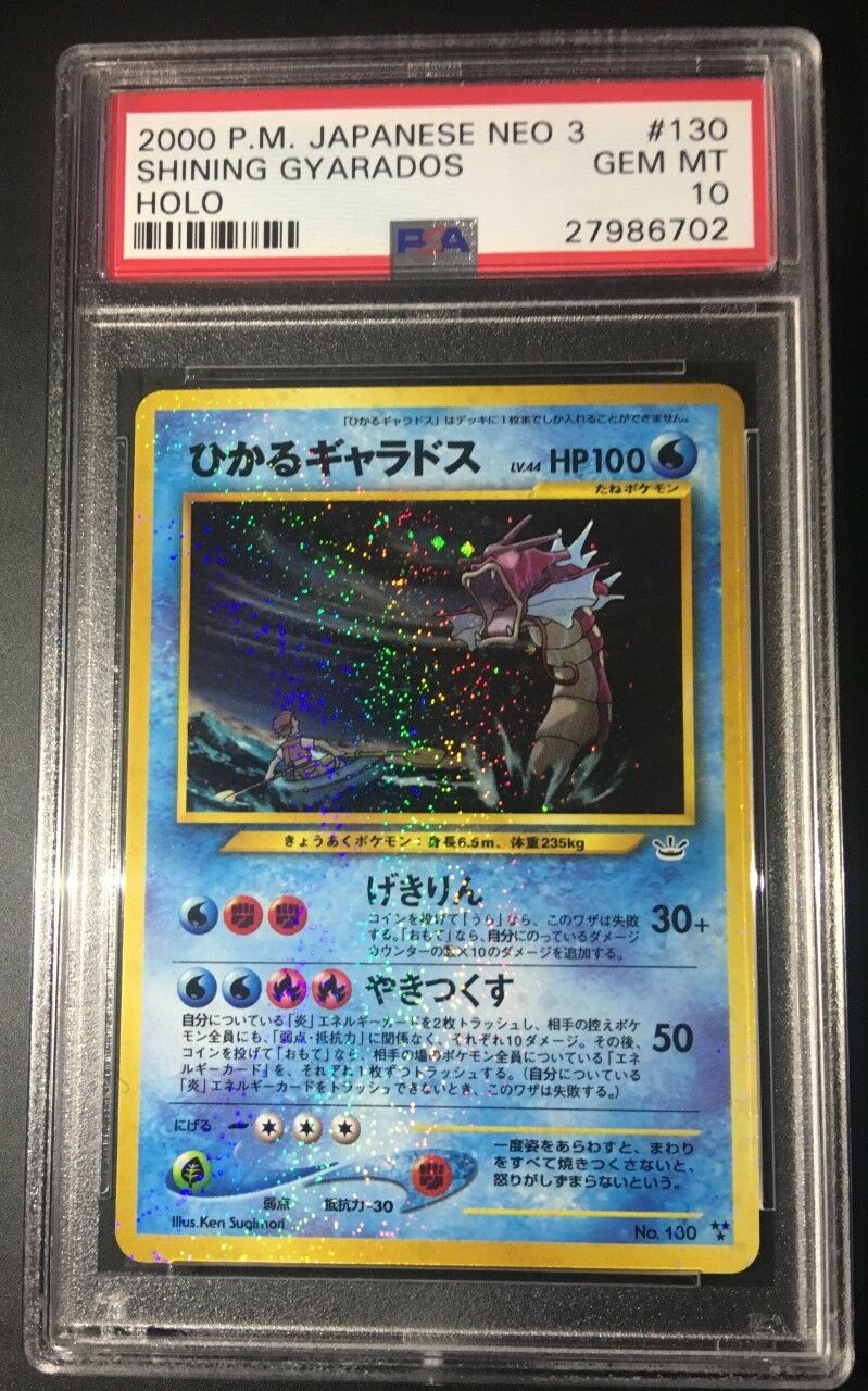 Pokemon 2000 Japanese Neo 3 SHINING GYARADOS Holo #130 PSA 10 GEM MINT
