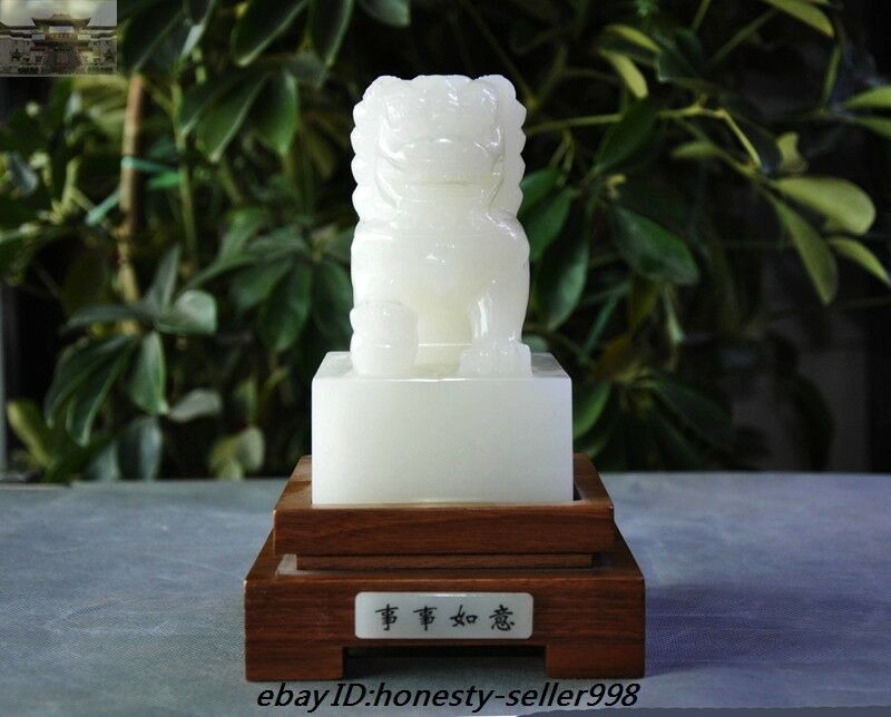 100% Natural White Jade Pure Hand-carved Foo Fu Dog Lion Beast Statue Seal Stamp