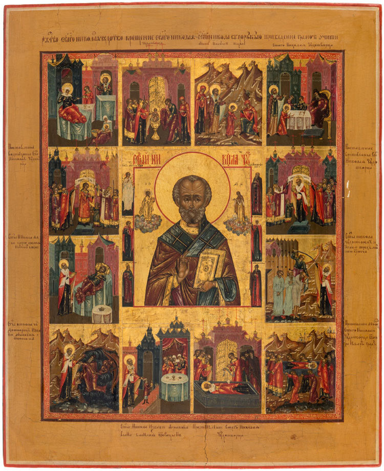 A RUSSIAN ICON OF NICHOLAS THE WONDERWORKER WITH SCENES FROM HIS LIFE... Lot 172