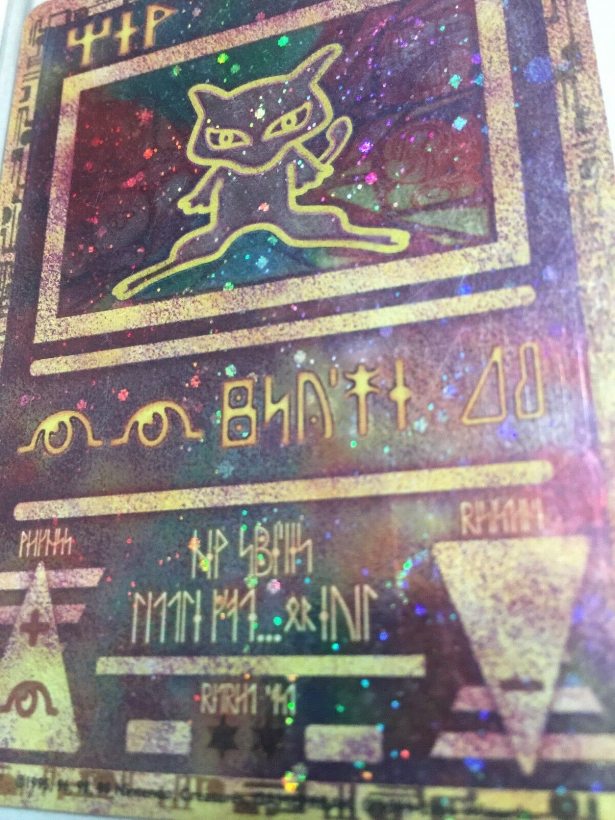 ANCIENT MEW Promo Pokemon The MOVIE 2000 Card Ultra Rare Holographic