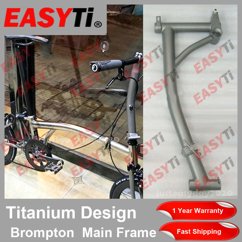 EasyTi Titanium Ti CNC Main Frame for Brompton Folding Bike