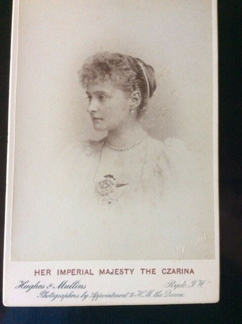 RARE RUSSIAN IMPERIAL ANTIQUE CABINET PHOTO EMPRESS RUSSIA CZARINA ALIX ROMANOV